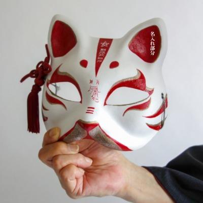 【再販】猫面(狐面)紅白に金
