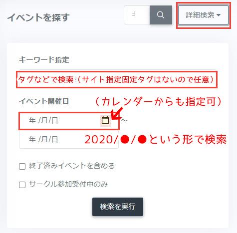 pictSQUARE追記