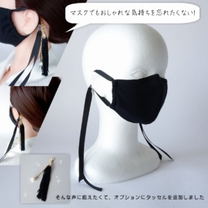 和遊湘南の耳が痛くならないリボンマスクユニセックスタイプ(竹繊維使用)