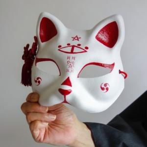 狐面 紅白/名入れ対応 和風・和装ハロウィン/パーティに【巴】