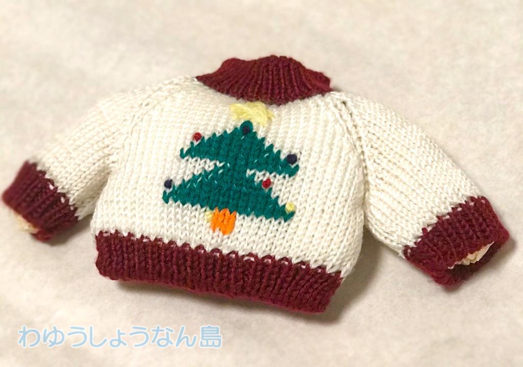 あつ森木のセーター風ニットミニチュア
